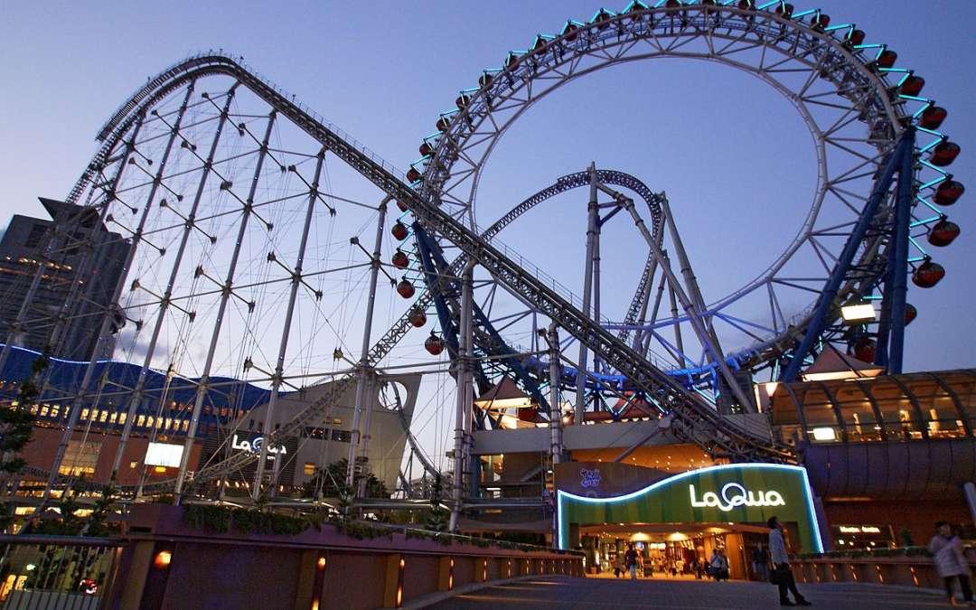Japan : Outside the Tokyo Dome Amusement Park
