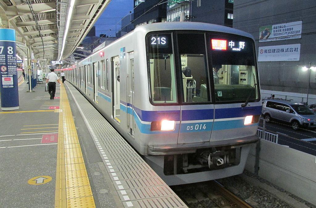 Photo of the Tokyo Metro