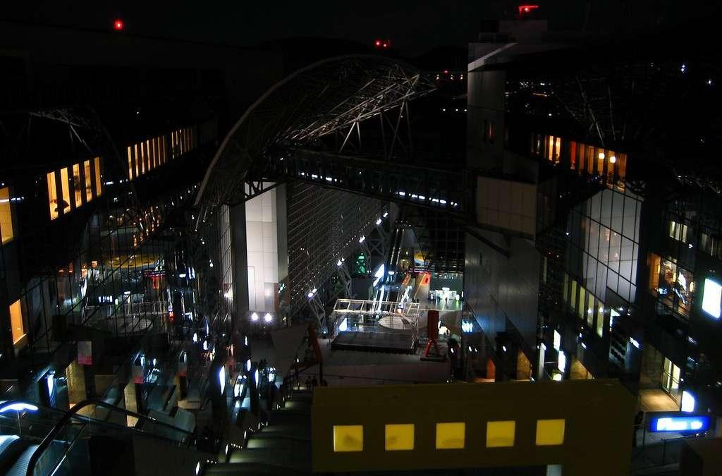 Photo of Kyoto Station