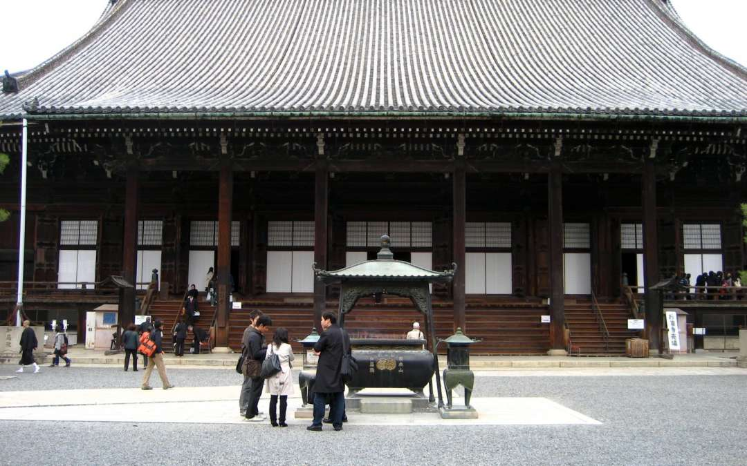 Japan : Buddhist Chanting at Chion-in temple.