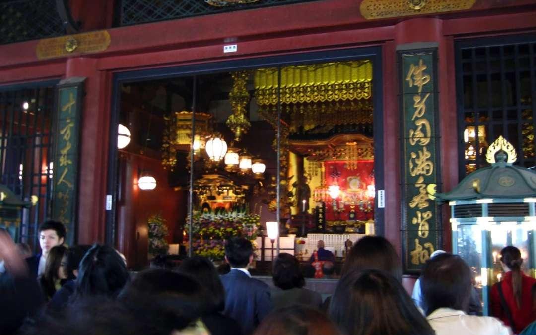 Japan : Asakusa Pt. 3