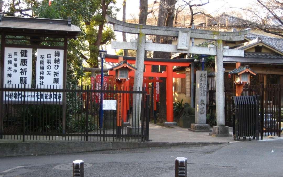 Japan : Ueno Park 1